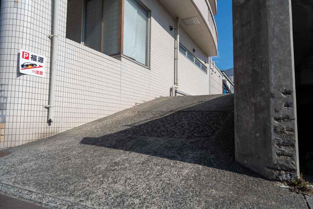 福源の駐車場