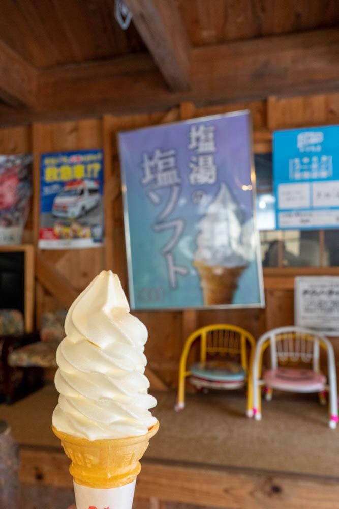 塩湯のソフトクリーム